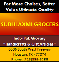 Subhlaxmi grocers