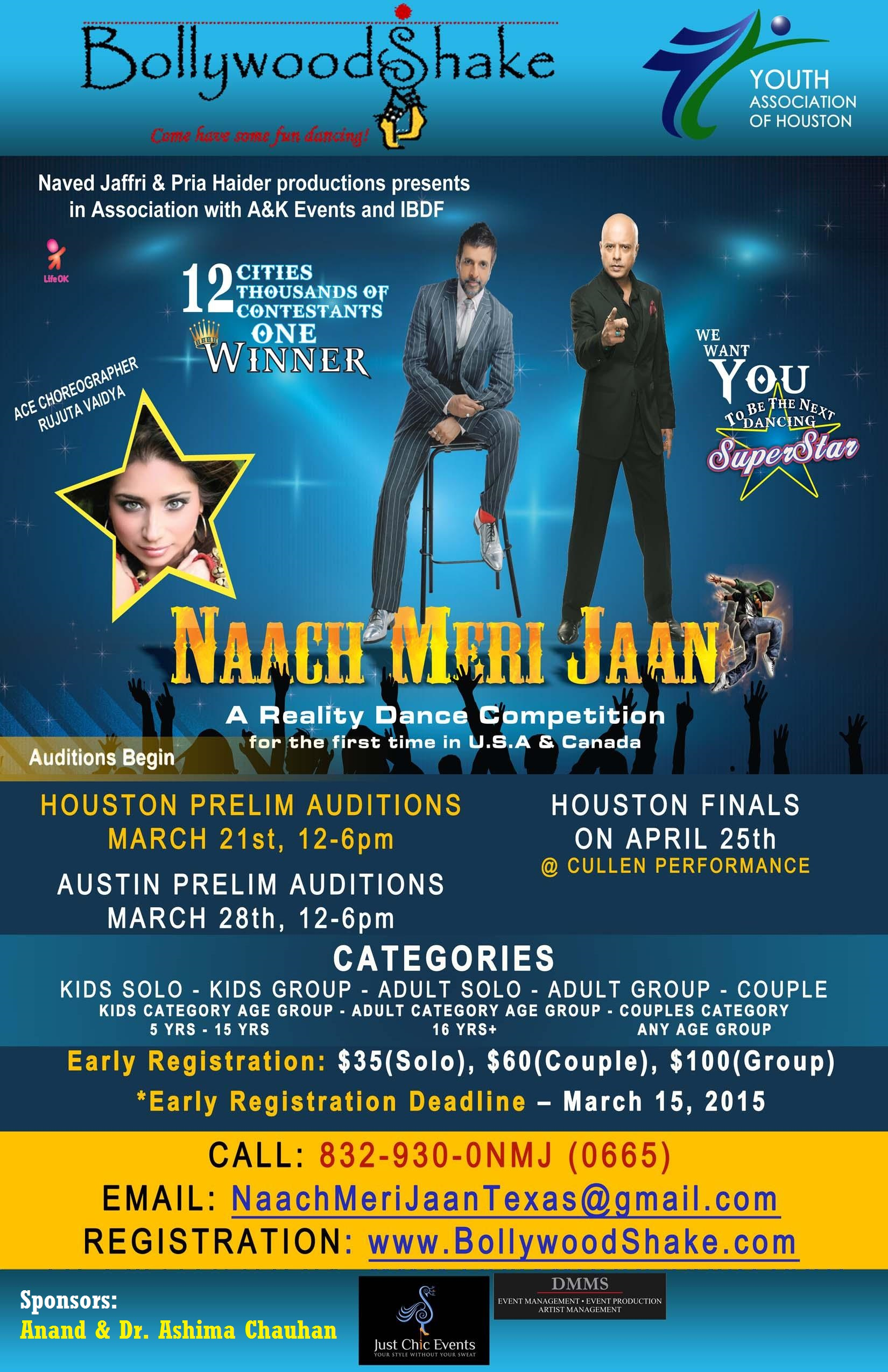 Naach Meri Jaan - Reality Dance Competition with Jaffrey Brothers