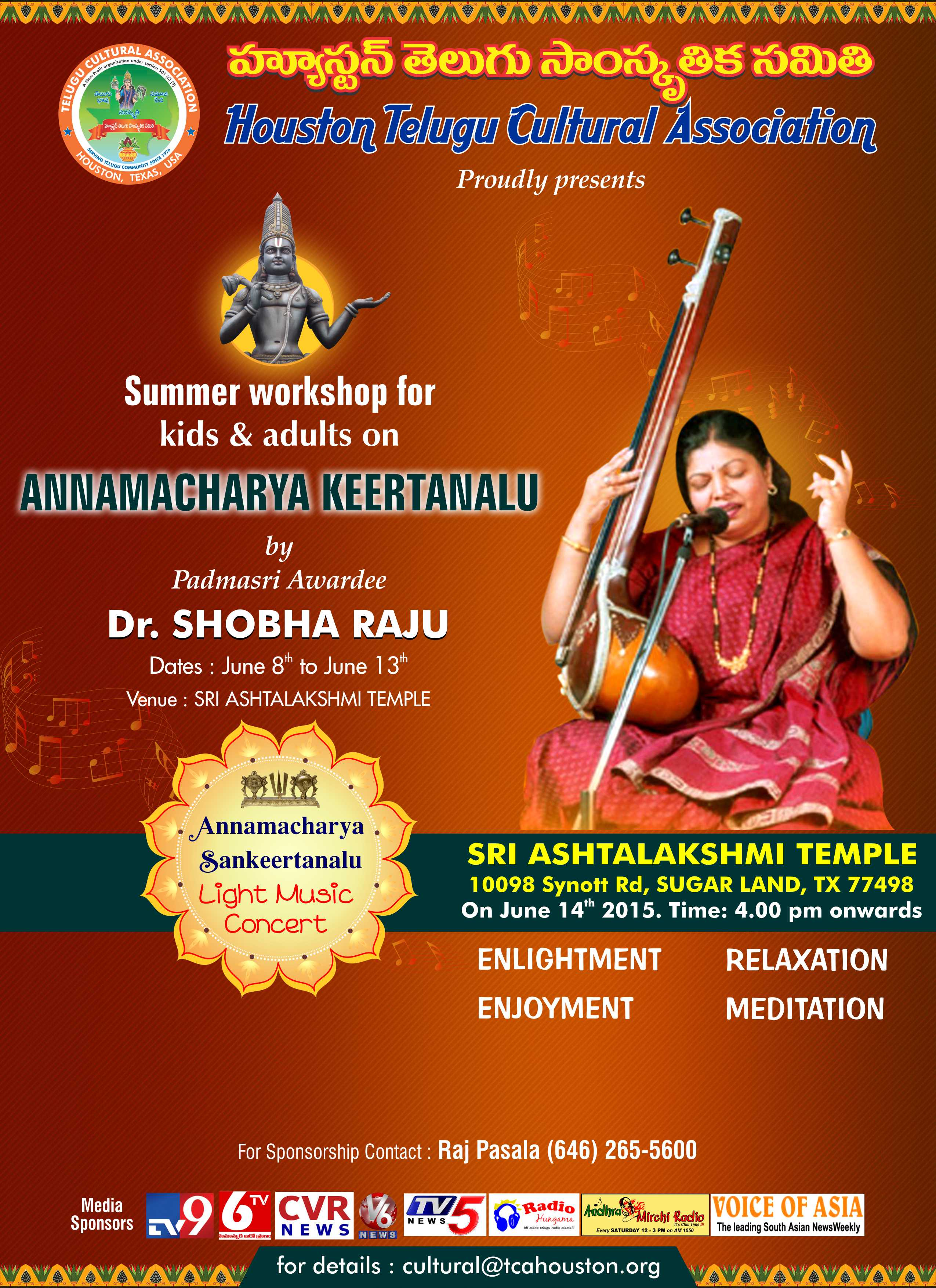 TCA Summer Workshop & Concert by Padmasri Dr.Shobha Raju garu (June 8th - June 14th)