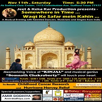 Waqt Ke Safar mein Kahin & Grand Dhamaka of Bollywood Songs with Kinjal