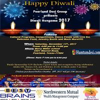 Diwali Hungama 2017